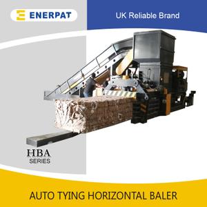全自动纸箱打包机(HBA-80-11075)