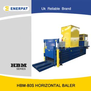 卧式废纸打包机(HBM-80-1111)-950KGS
