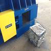 废钢压块机