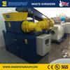 MSB-E600双轴垃圾破碎机